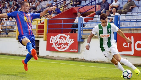 El Córdoba solamente ganó una vez en Almendralejo en partido oficial