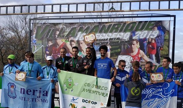 El Surco Aventura, campeón de Andalucía de cross por equipos