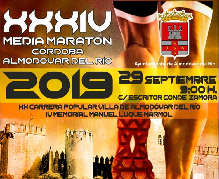 El ardiente cartel de la Media Maraton de Almodóvar del Río en su 34ª edición