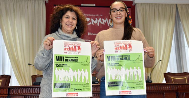 Carmen Lara Estepa, alcaldesa de Benamejí, y Rosario Ruiz Granados, concejala de deportes