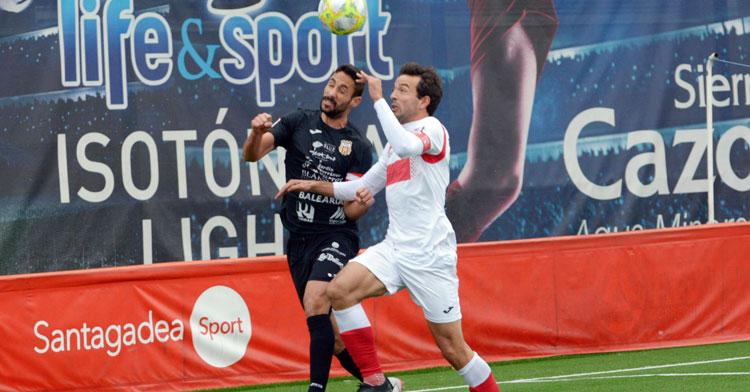 El Sanse, el rival del Córdoba en la Copa. Foto: UD Sanse