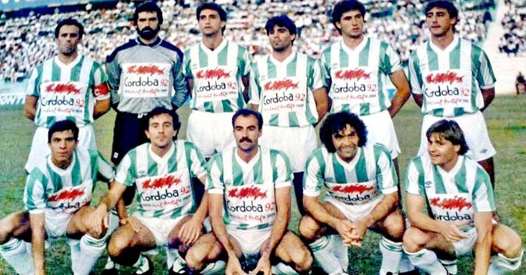 El Córdoba 1987-88, al que pertenece esta imagen, venció al Atlético Sanluqueño en el primer cara a cara entre ambos en Segunda B. Foto: https://equiposdefutbol2.blogspot.com