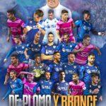 El montaje fotográfico con el que Linares Deportivo ha celebrado su merecido ascenso