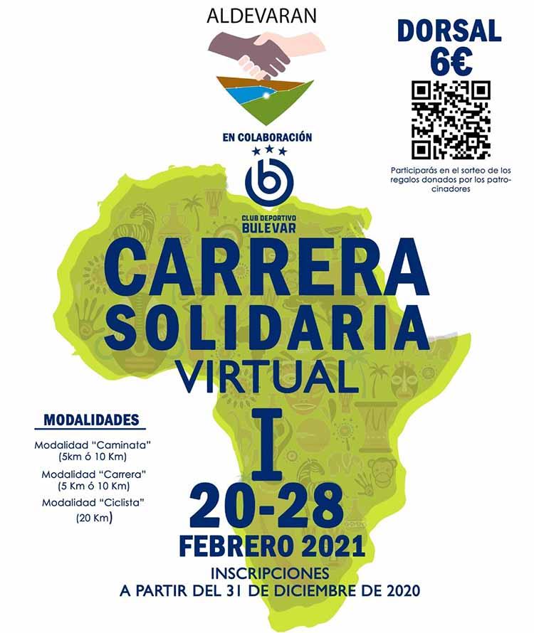 El cartel de la prueba virtual que busca fondos para construir un pabellón pediátrico en África.