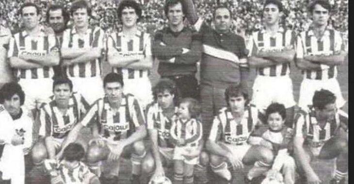 Otro once de aquella temporada 1984-85, con Juan Luna Eslava arriba, el segundo por la derecha.Otro once de aquella temporada 1984-85, con Juan Luna Eslava arriba, el segundo por la derecha.