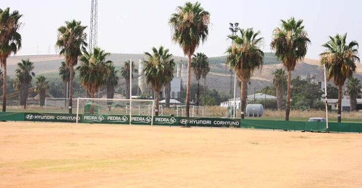 campo ciudad deportiva