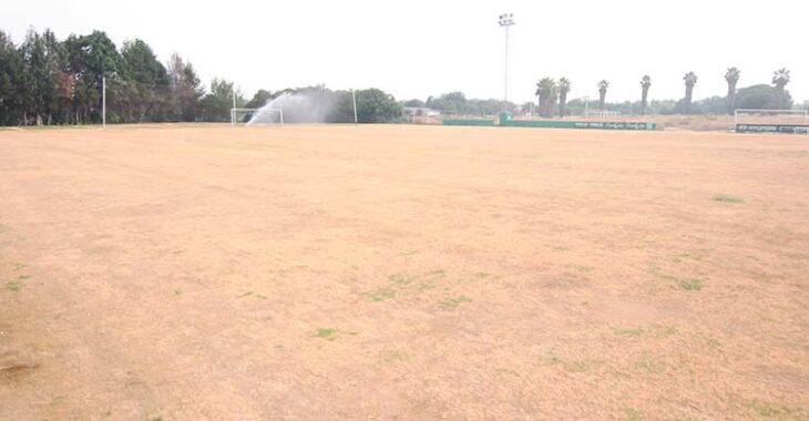ciudad deportiva seca